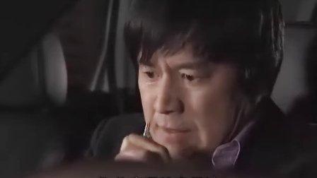 [韩剧]《妻子的诱惑.》[双语] 90集