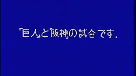 标准日本语初级06(1)