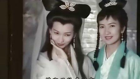 【配唱】新白·家有贤妻白素贞(第一版)