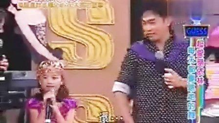 吴宗宪被我猜节目9岁跳舞小女孩戏耍 很搞笑
