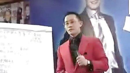 总裁如何公众演说02