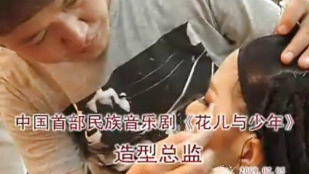 [拍客]精彩视频:化妆造型发布会宣传片