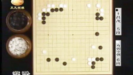 围棋摆谱(8)(刘帆)
