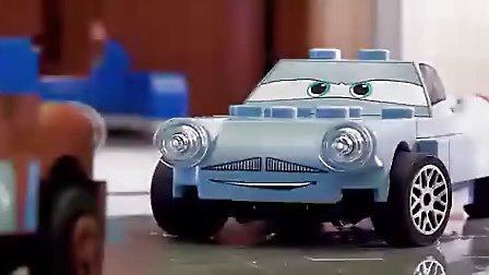 乐高版汽车总动员