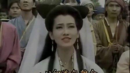 【唱段】新白·青城山下白素贞