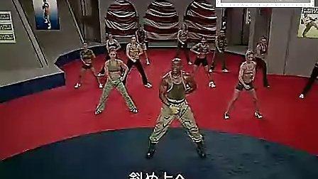 美式新兵训练营瘦身操1 标清