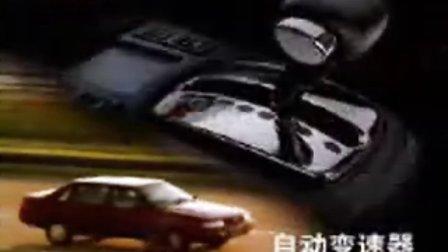 上海大众俊杰桑塔纳2000AT