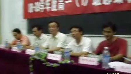 沛县第六中高一(1)班表彰大会