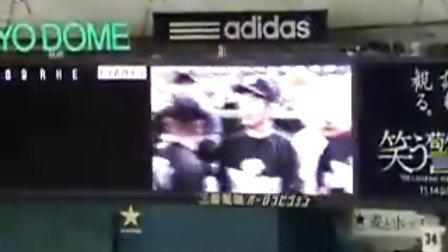 09 巨人 Fan Fesuta - 大屏幕