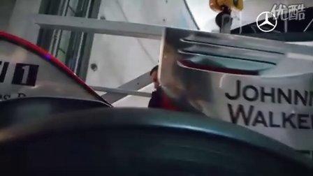 奔驰科技与F1比赛