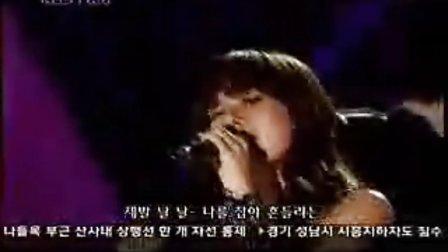 蔡妍-090712KBS公开的音乐会