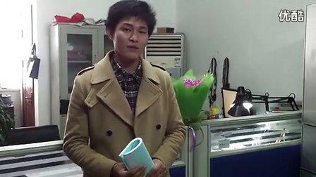 晓军哥哥技术视频