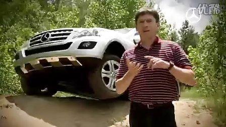 奔驰M级SUV