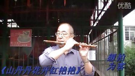 [拍客]老人绝美笛子曲献祖国