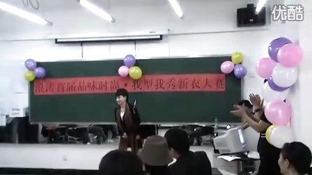 浪涛发型(王海燕、玲玲、丁伟、水西门)时装大PK