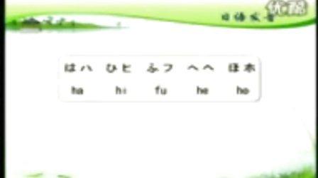 1【标准日语基础教程】入门单元