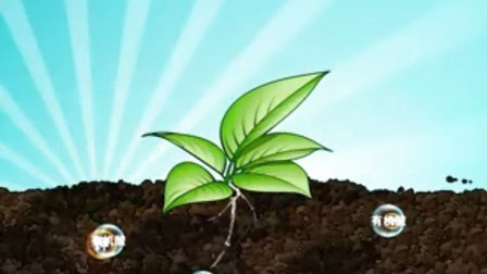 """CNT863中新科技网:全国著名品牌""""普春牌""""生物有机肥应用技术科教片(原创视频)"""