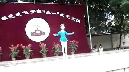 草原小骑手(何朱莅6岁)