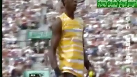 2010年5月25日 法国网球公开赛 男单第一轮 纳达尔vs米纳