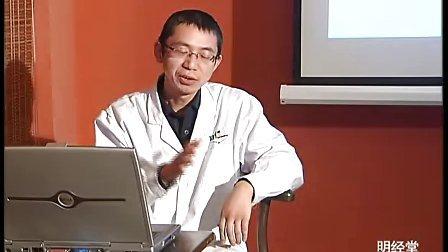 明经堂国医级专家告诉你缓解手脚冰冷的保健方法