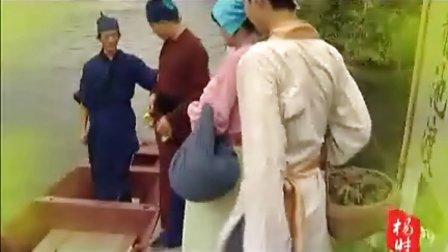 30集历史短片-《杨时》第5集-荣登进士