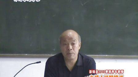 绛州网络电视台高炼老师谈方言电视剧《银海金库》片名来历及演员挑选