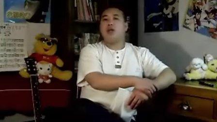 美邦乐器 --- 吉他初级教学视频 19