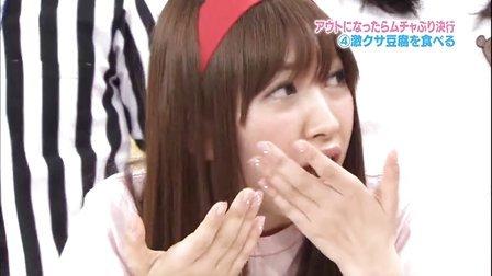 AKB48 - AKBINGO! (2010.05.26)