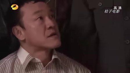 [娱乐没有圈][26集][都市情感剧]12