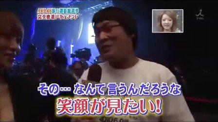 『サンデージャポン』2010.6.13 AKB48総選挙
