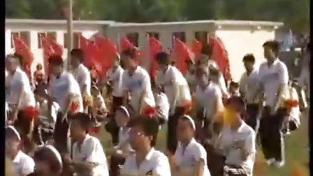 山东煤炭技术学院 淄矿首届运动会开幕式 团体操