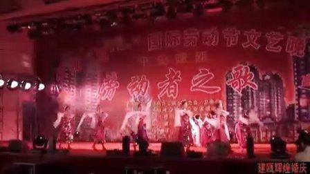 庆祝五一-劳动者之歌大型文艺晚会2