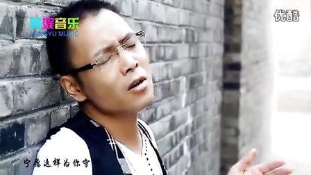 2012最火的神曲《等你等了那么久》祁隆真人版MV 高清