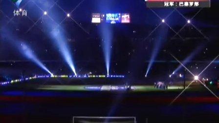 09-10赛季西甲冠军 巴塞罗那 庆典活动