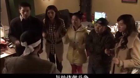 [娱乐没有圈][26集][都市情感剧]21