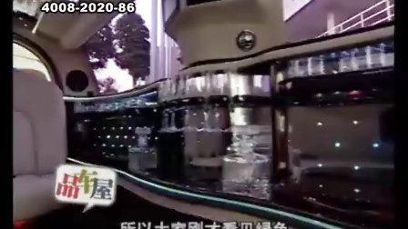 林肯加长版豪车