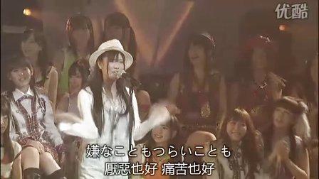 AKB48 AX2010 排名80th 《向日葵》