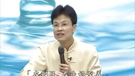 《礼记。学记》学习分享—08—蔡礼旭老师 (高清有字)