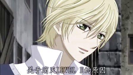 吸血鬼骑士 第一季 05【高清版】