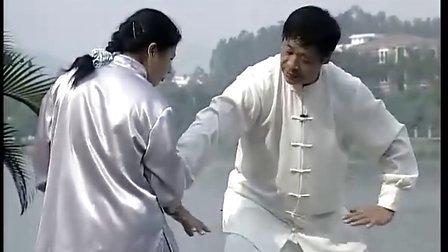 孙氏太极推手与实作 邓福明