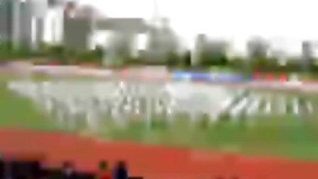 湖北第十届大学生运动会开幕式文体表演