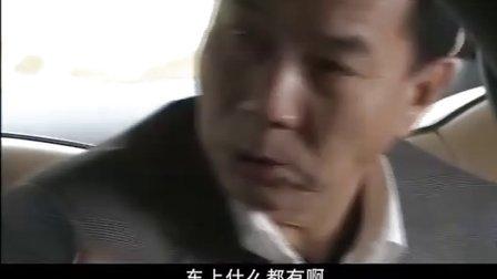 [娱乐没有圈][26集][都市情感剧]20