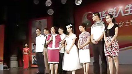 皇甫宁女士晋升业务总监庆典A(4)