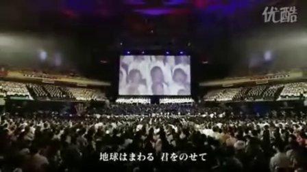 空のラビェタは八百人まで一緒に合唱します