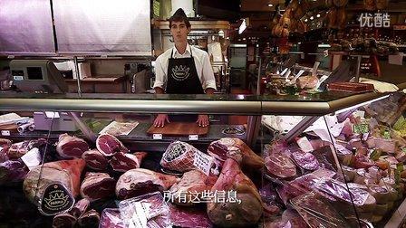 4. 展示帕尔马火腿并体现其价值 - Presenting Parma Ham