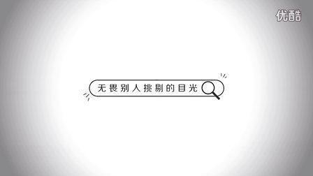 演界网-首家演示设计交易平台纯PPT宣传片