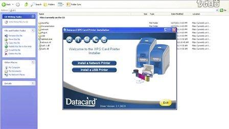 HowToInstall_CD_SD_printer 如何安装Datacard CD/SD证卡打印机