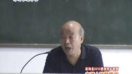绛州网络电视台高炼老师谈节目主持人现场应变能力