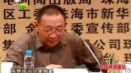 陈方竞《从中西文化结构之差异看五四新文化倡导》(下)