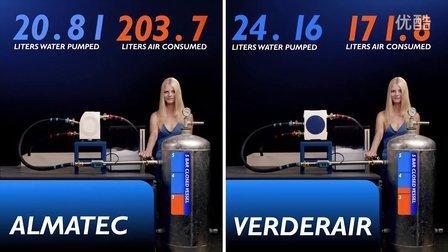 Verderair Battle - Pure vs Almatec.mp4
